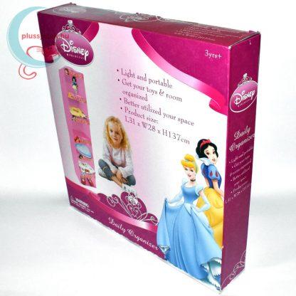 Disney hercegnős függeszthető játéktároló hátulról balról