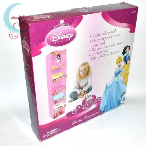 Disney hercegnős függeszthető játéktároló hátulról jobbról