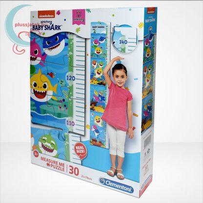 Baby Shark: Mérj meg! magasságmérő 30 db-os Clementoni puzzle (20340), jobbról