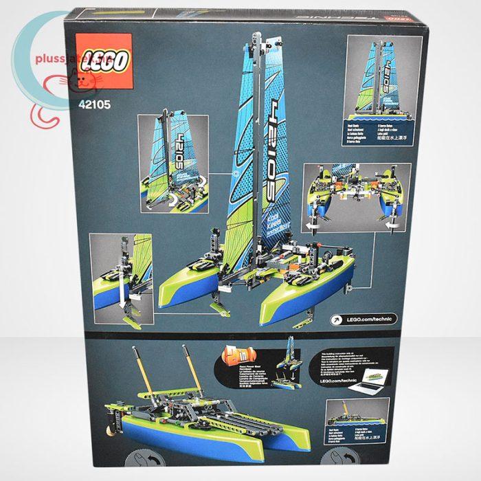 LEGO Technic 42105 - Katamarán, hátulról