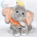 Nagy Dumbo elefánt plüss